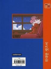 Verso de Catsby -5- Volume 5/6