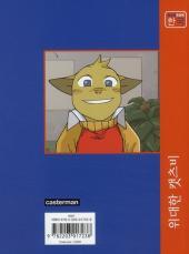 Verso de Catsby -6- Volume 6/6