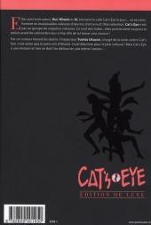 Verso de Cat's Eye - Édition de luxe -1- Volume 1