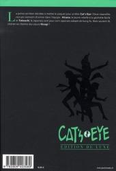 Verso de Cat's Eye - Édition de luxe -4- Volume 4