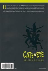 Verso de Cat's Eye - Édition de luxe -7- Volume 7