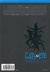 Verso de Cat's Eye - Édition de luxe -8- Volume 8