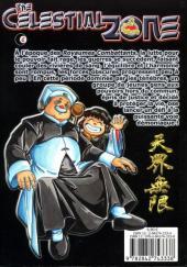 Verso de Celestial Zone (The) -6- Le sort cruel de Chi Xue