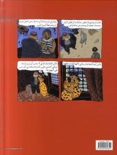 Verso de Le chat du Rabbin -1arabe- La Bar-Mitsva