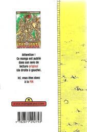 Verso de Les chevaliers du Zodiaque (Kana) -27- Thanatos et Hypnos !