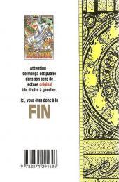 Verso de Les chevaliers du Zodiaque (Kana) -8- Les Douze Maisons du Zodiaque du sanctuaire