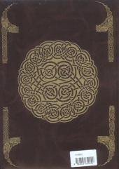 Verso de Les contes du Korrigan -INT01- Intégrale 1