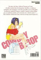 Verso de Cowboy Bebop -3- Tome 3