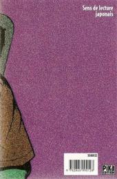 Verso de Dragon head -7- Volume 7