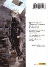 Verso de Enfer & Paradis -2- Tome 2