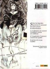 Verso de Enfer & Paradis -3- Tome 3