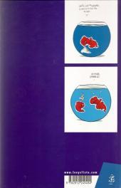 Verso de Le fond du bocal -2- Tome 2