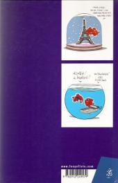 Verso de Le fond du bocal -3- Tome 3