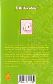 Verso de Fruits basket -1- Volume 1