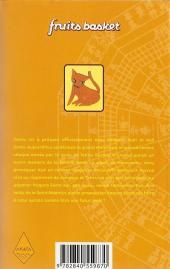 Verso de Fruits basket -3- Volume 3