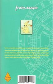Verso de Fruits basket -6- Volume 6