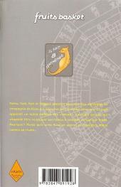 Verso de Fruits basket -7- Volume 7