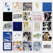 Verso de Gainsbourg (Sfar) - (images)