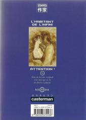 Verso de L'habitant de l'infini -10- Volume 10