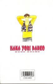Verso de Hana Yori Dango -10- Tome 10
