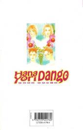 Verso de Hana Yori Dango -1- Tome 1