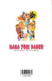 Verso de Hana Yori Dango -4- Tome 4