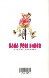 Verso de Hana Yori Dango -6- Tome 6