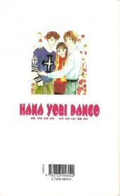 Verso de Hana Yori Dango -7- Tome 7