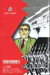 Verso de L'histoire des 3 Adolf -1- Volume 1
