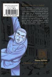 Verso de L'histoire des 3 Adolf -3b- Volume 3