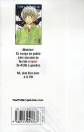 Verso de Honey and clover -5- Volume 5