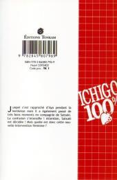 Verso de Ichigo 100% -5- Souvenirs d'Enfance