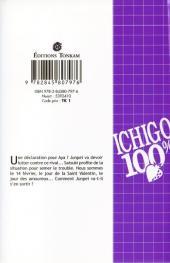 Verso de Ichigo 100% -6- L'Apparition de l'Ange