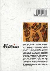 Verso de Jin -7- Volume 7