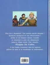 Verso de Kaamelott -3- L'énigme du coffre