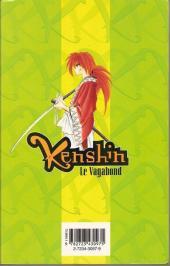 Verso de Kenshin le Vagabond -10- Maître et disciple
