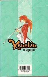 Verso de Kenshin le Vagabond -12- Incendie à Tokyo