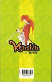 Verso de Kenshin le Vagabond -14- L'Heure de tenir ses promesses