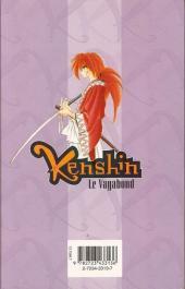 Verso de Kenshin le Vagabond -15- Le Géant contre le surhomme