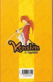 Verso de Kenshin le Vagabond -17- Celui que le temps a choisi
