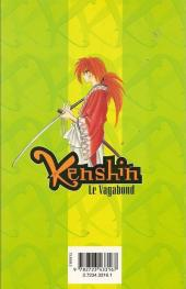 Verso de Kenshin le Vagabond -18- As-tu toujours ta cicatrice en X ?