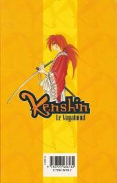 Verso de Kenshin le Vagabond -21- Et le temps s'écoula