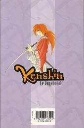 Verso de Kenshin le Vagabond -23- La Conscience du crime et du châtiment