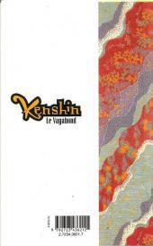 Verso de Kenshin le Vagabond -24- La Fin du rêve
