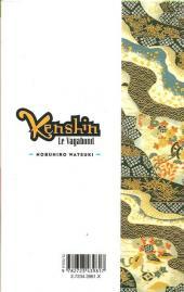 Verso de Kenshin le Vagabond -25- La Vérité