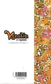 Verso de Kenshin le Vagabond -28- Vers une nouvelle génération