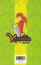 Verso de Kenshin le Vagabond -2- Les Deux Assassins