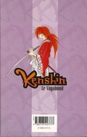 Verso de Kenshin le Vagabond -3- La Raison d'agir