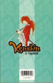 Verso de Kenshin le Vagabond -4- Les Deux destinées