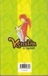 Verso de Kenshin le Vagabond -6- Sans souci